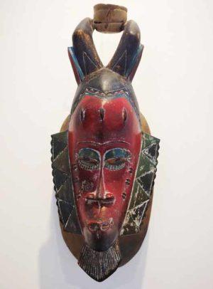 Guro Mask Ivory Coast