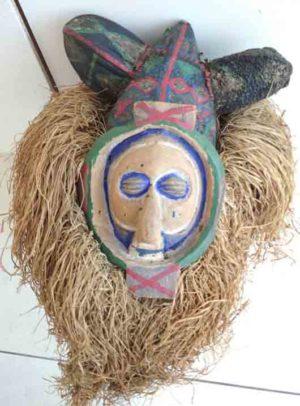Komo Mask Congo DRC